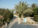 2003 tunisie 058